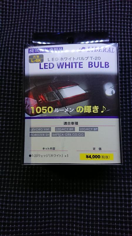 LIBERAL LEDホワイトバルブL-6K