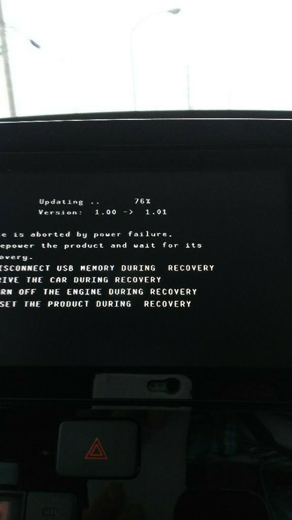 NSZP-X67D 地図更新