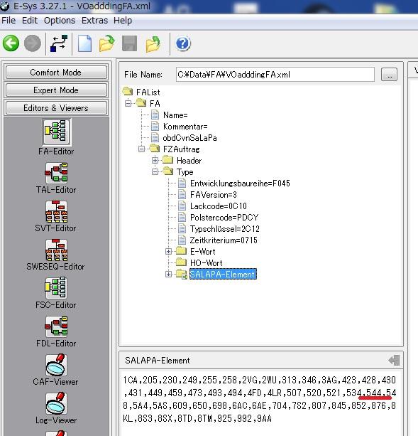 コーディング パドルシフト クルーズコントロール bmw 2シリーズ