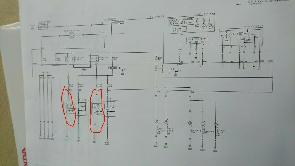 回路図の赤丸のコネクターを外し