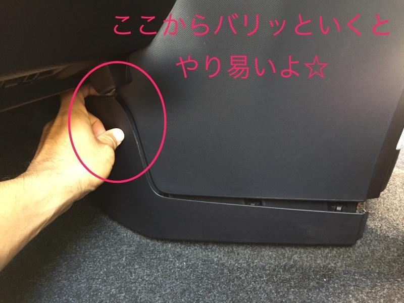 USBポート  増設☆★