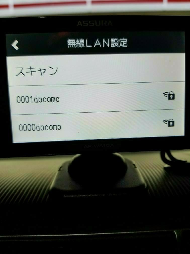 Cellstarレーダーテザリング接続