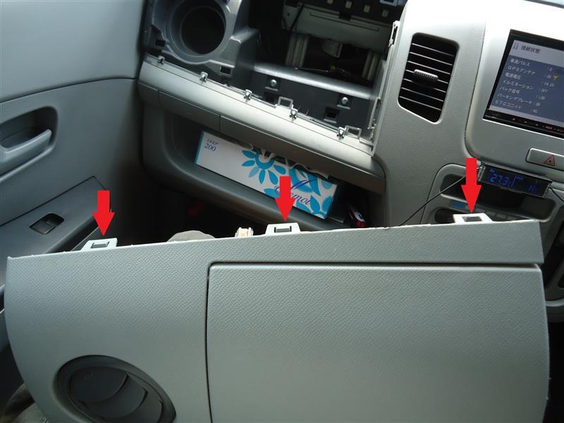 GPSフイルムアンテナ取付