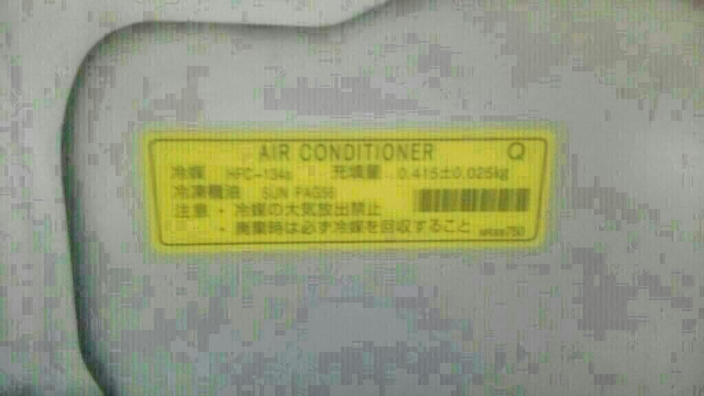 【エアコン不具合探求・実践】エアコンガス不足編