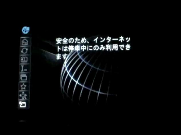 E60 BMW NBT インターネット イン モーション