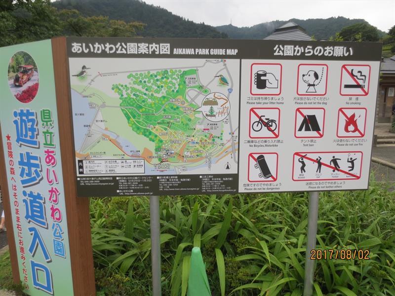 燃費報告 宮ケ瀬ダムへ出動 8.6km/L!