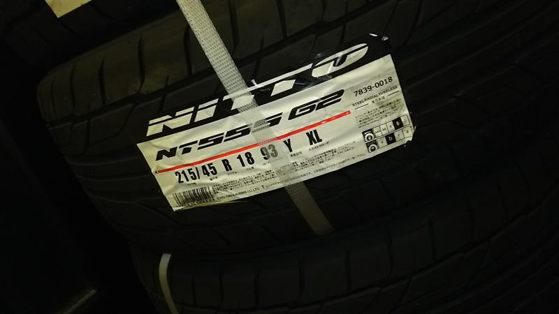 タイヤ交換 32357km