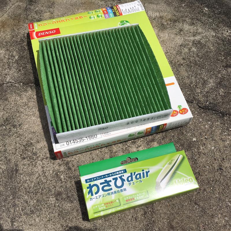 DIYエバポレーター洗浄&エアコンフィルター交換