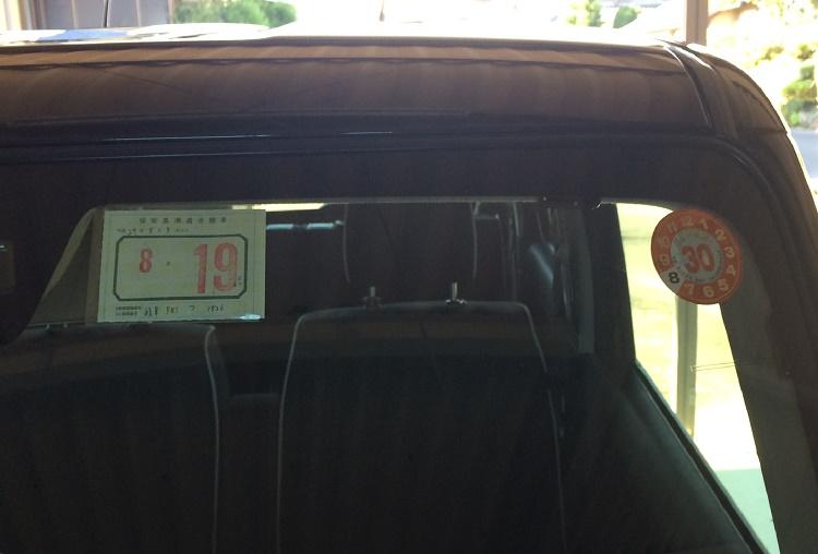 初 ディーラー車検