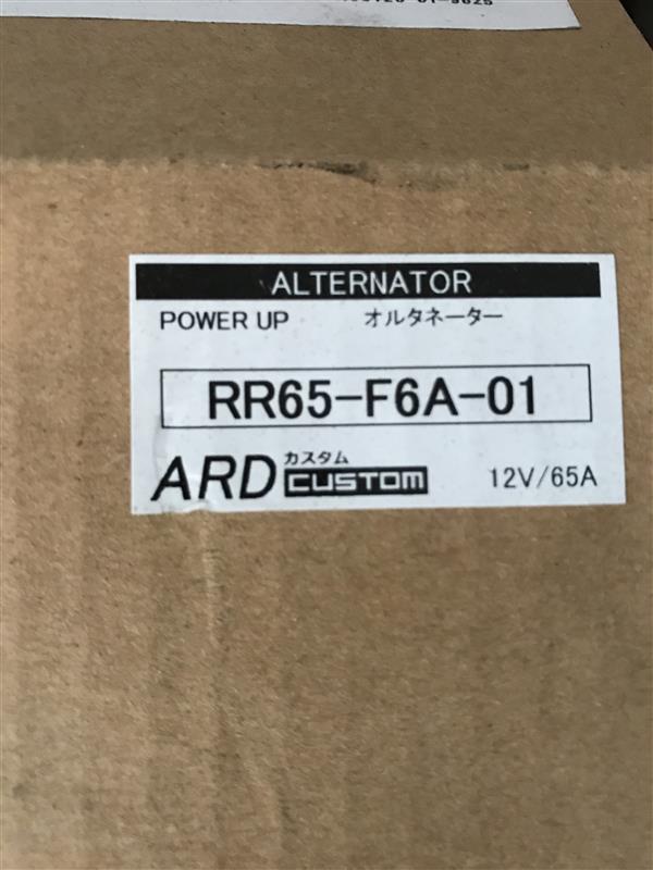 ARD製65Aオルタネーター交換