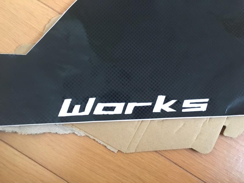 worksステッカー自作