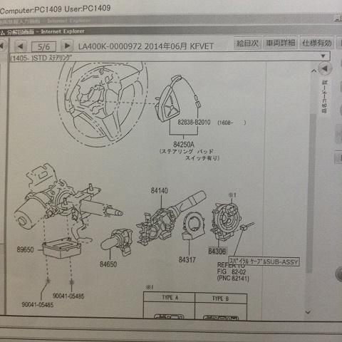 【シャア専用LA400K】MOMOステ装着