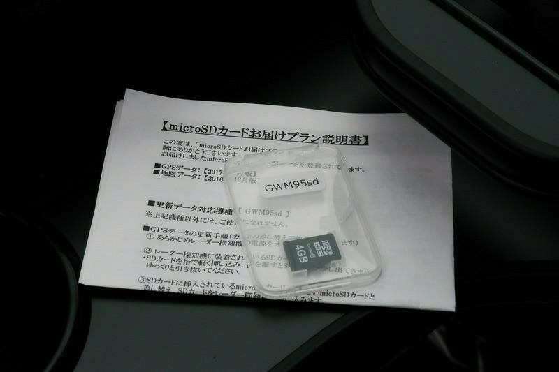 備忘録 8/7レー探データアップデート