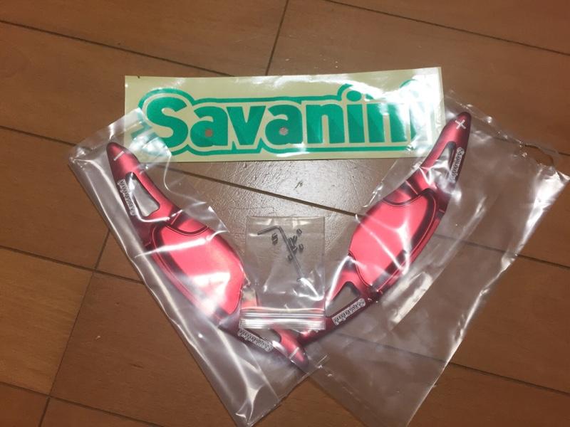 Savaniniパドルシフト取り付け