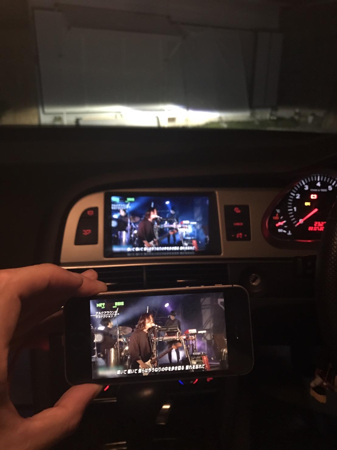 外部入力取り付け+iPhone接続