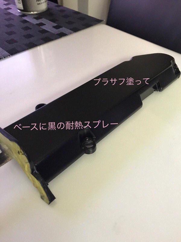 イグニッションコイルカバーの耐熱ラップ塗装