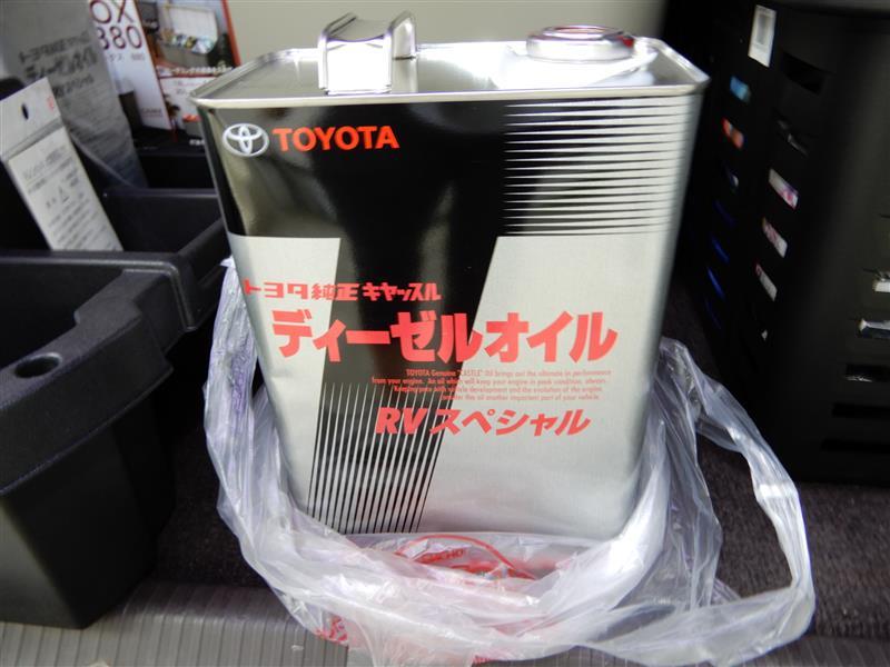 100系ハイエースワゴン4WDのエンジンオイル+エレメント交換。(納車後初)