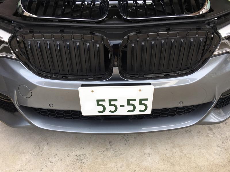ニュー5シリーズG30グリルの外し方