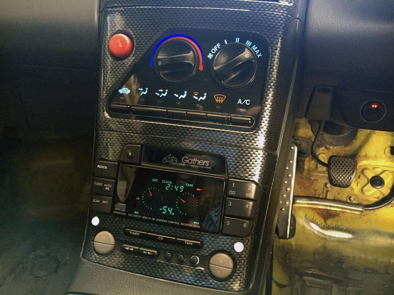 スカイサウンドのボタン照明の不点灯を修理