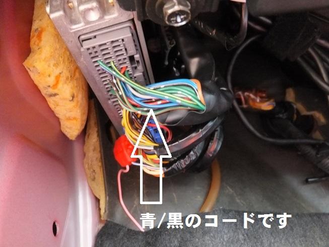 オートゲージ・タコメーター、回転センサーケーブルを失くした時は・・・