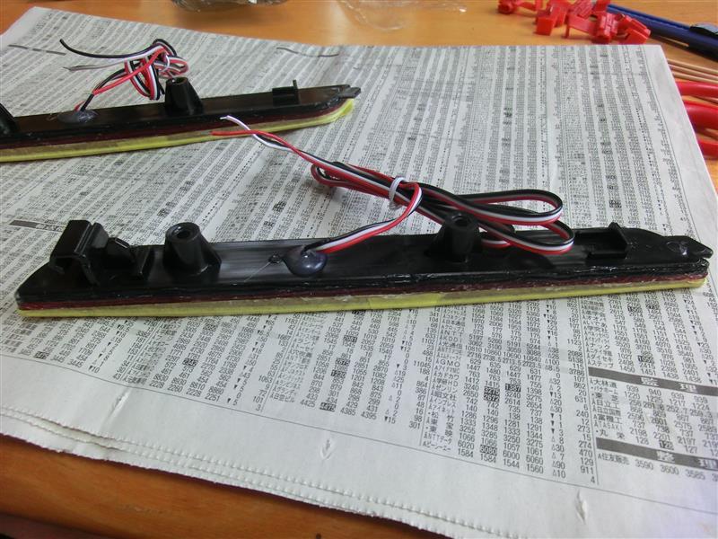 LEDリフレクター交換 5代目