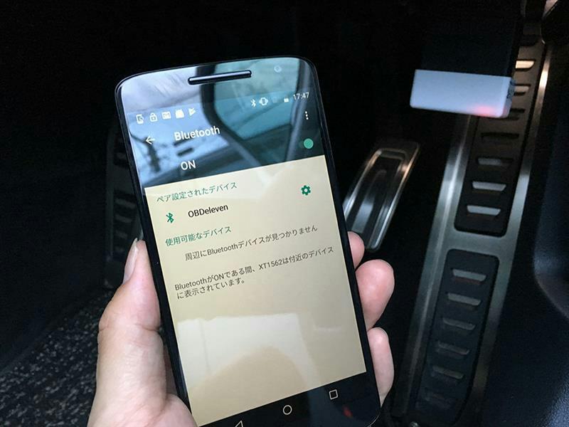 OBDeleven導入日記【3】車と接続&スキャニング編