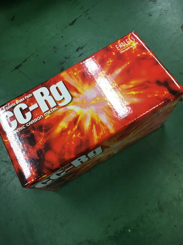 エンドレスccrg50〜800