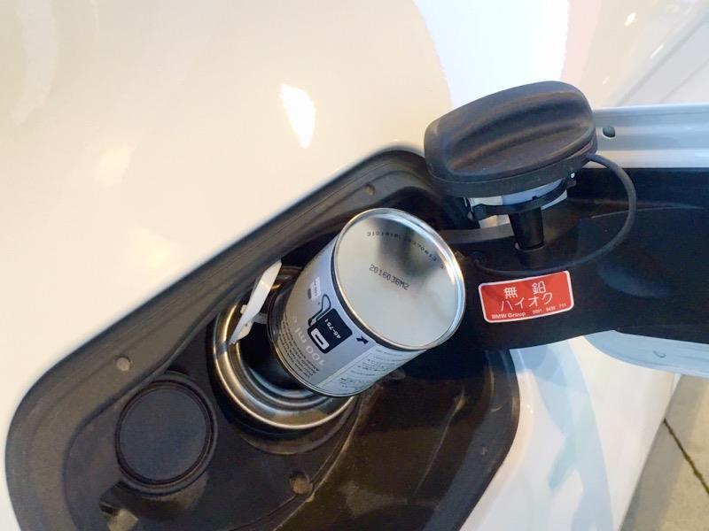 BMW純正 燃料添加剤