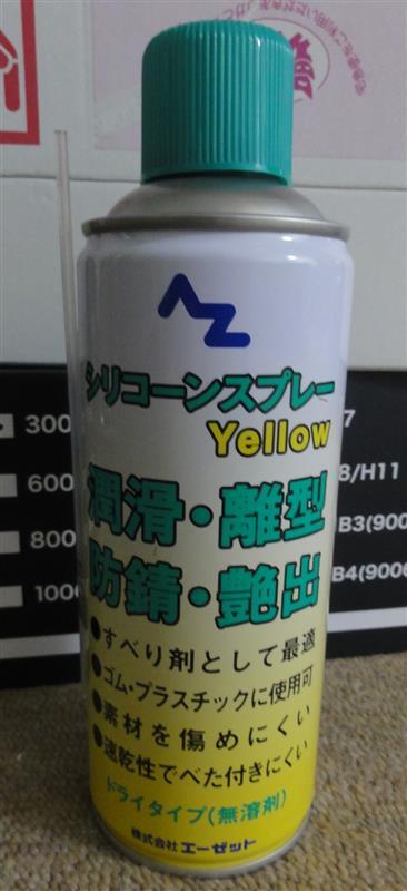 樹脂白化を黒くしよう(^^)