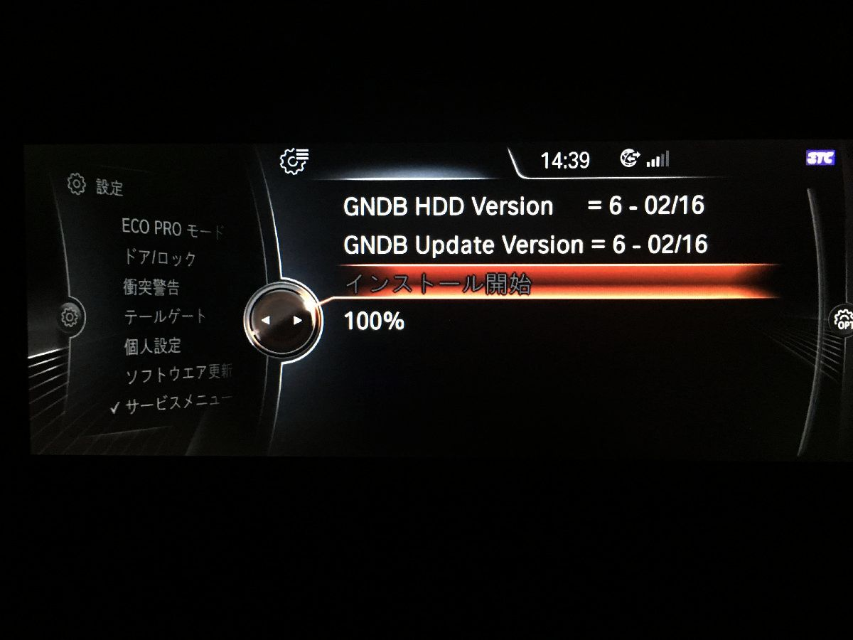 E60 BMW NBT/EVO GNDB (GraceNote DataBase )更新