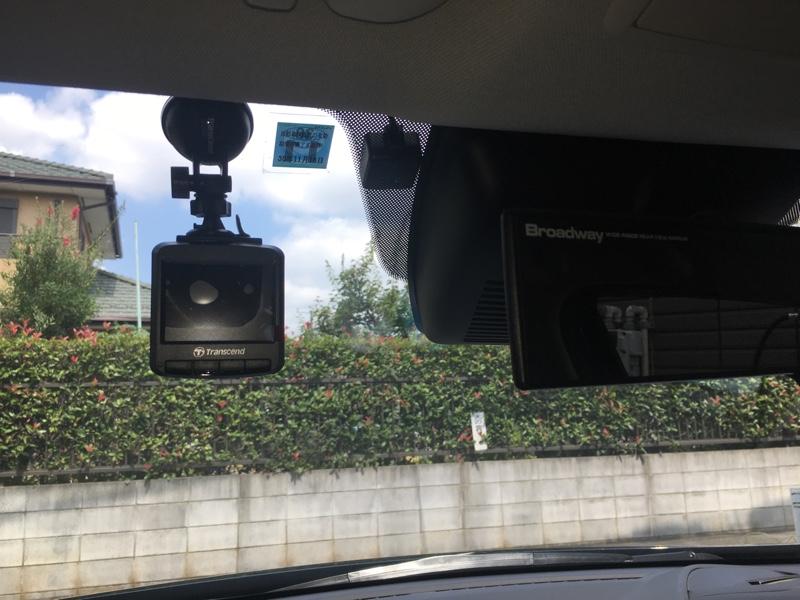 ドライブレコーダーDrivePro230取り付け