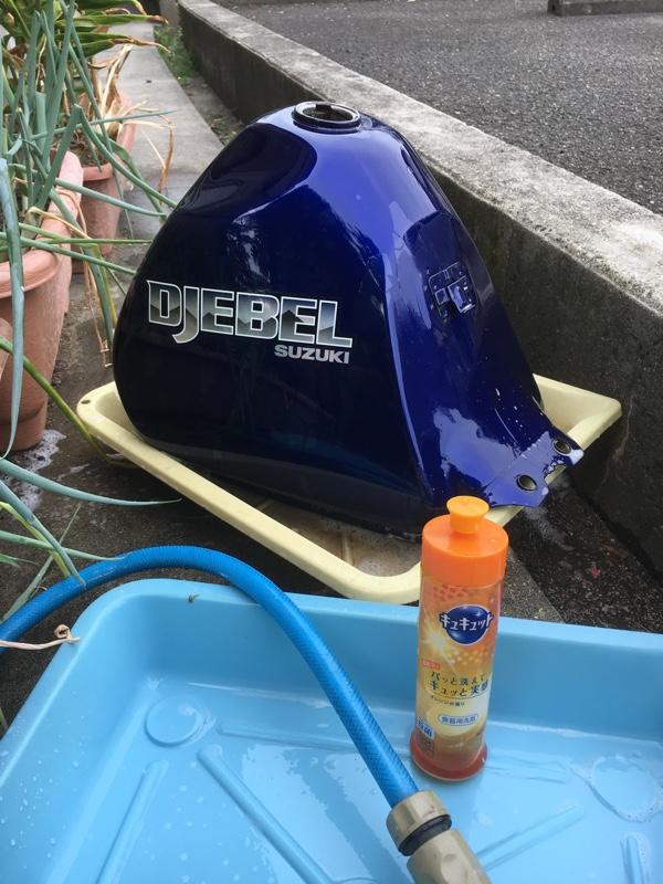 タンクの洗浄・錆取り