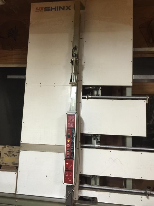 パネルソーで材料カット <br /> まぁ家にはこんな機械があるんですが<br /> カインズホームなんかのホームセンターにも<br /> 似た機械があります。1カット50円位だったと思います。まずは950✖️310を<br /> 二枚カットしたら、手前部分の切り欠き<br /> 手掛け部分と 斜めカットを切り落とす。<br /> 手掛け部分の加工がちょっと大変かも<br /> 道具があれば楽だけど