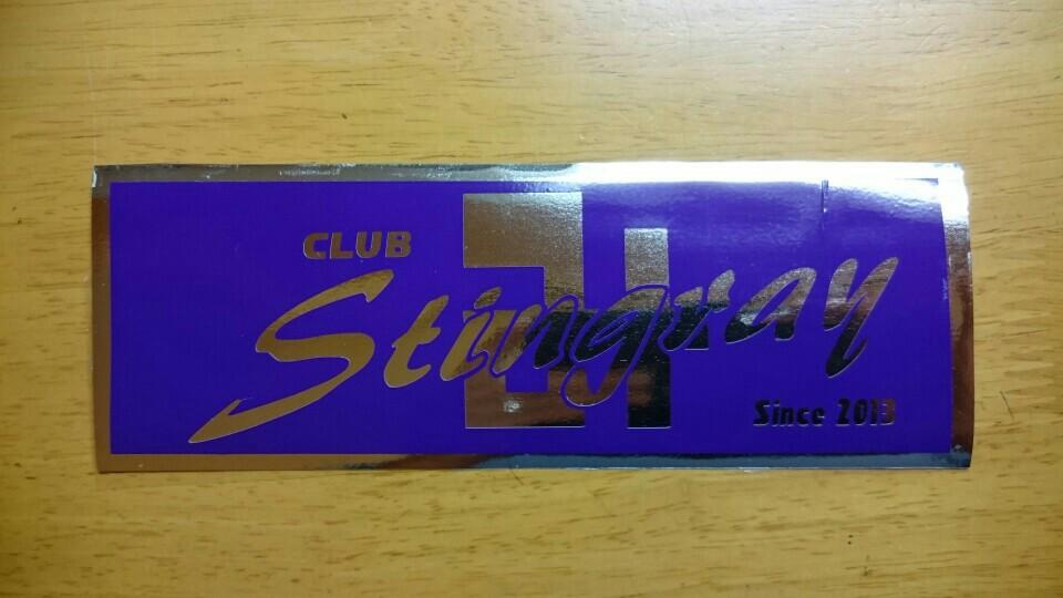 club stingray ステッカー部長;チョロギ屋(旧;Sheryl-a-55)さん特製/ /公式 クラブスティングレー ステッカー 特注(紫)Ver.2~デコトラ風〜