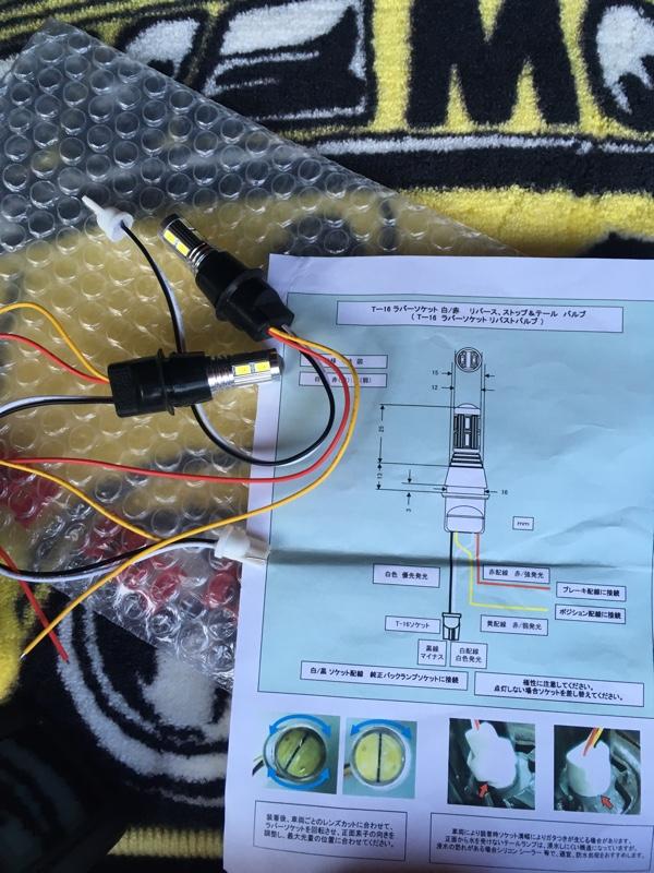 ブレーキランプ2灯を3灯化(^^;;👍