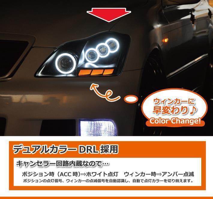 3Dアクリル&イカリング/プロジェクターカスタムヘッドライト【極】