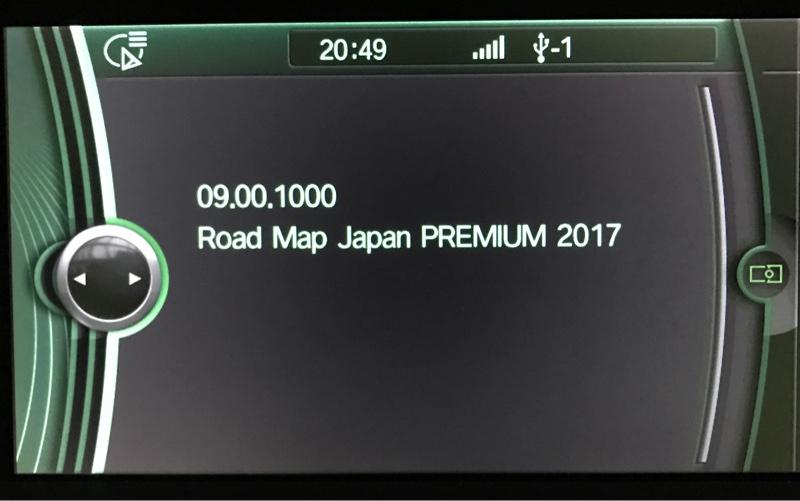 iDrive地図データ(Road Map Japan PREMIUM 2017)更新!