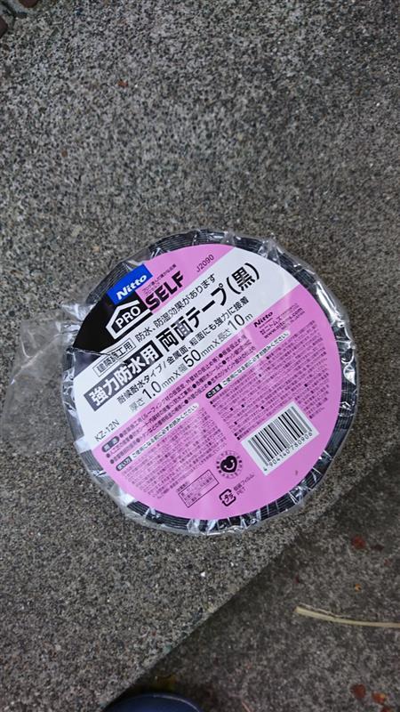 気休めに制震材の変わりにブチル両面を貼って、アルミテープでラミしました。