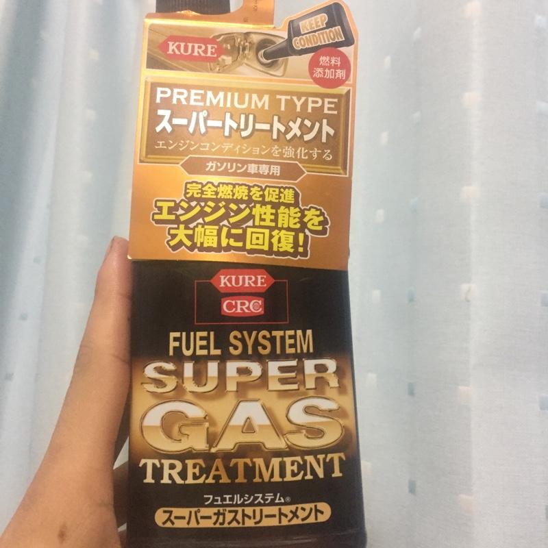 燃料添加剤投入
