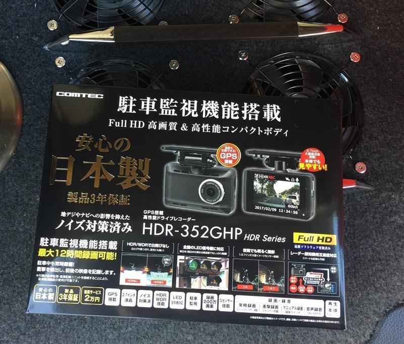 ドライブレコーダー取り付け(*^^)v