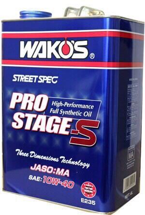 WAKOS PROSTAGE S 10w-40