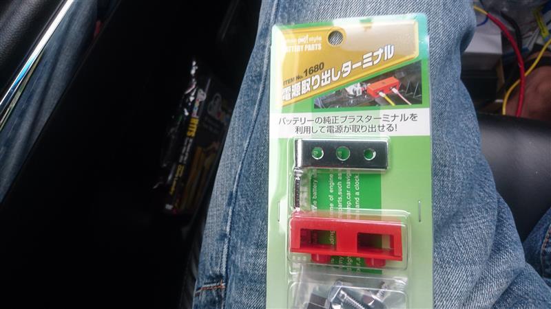GM-D1400Ⅱ取り付け①