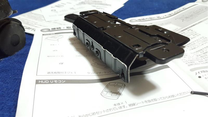 ヘッドアップディスプレイ ND-HUD10取り付け