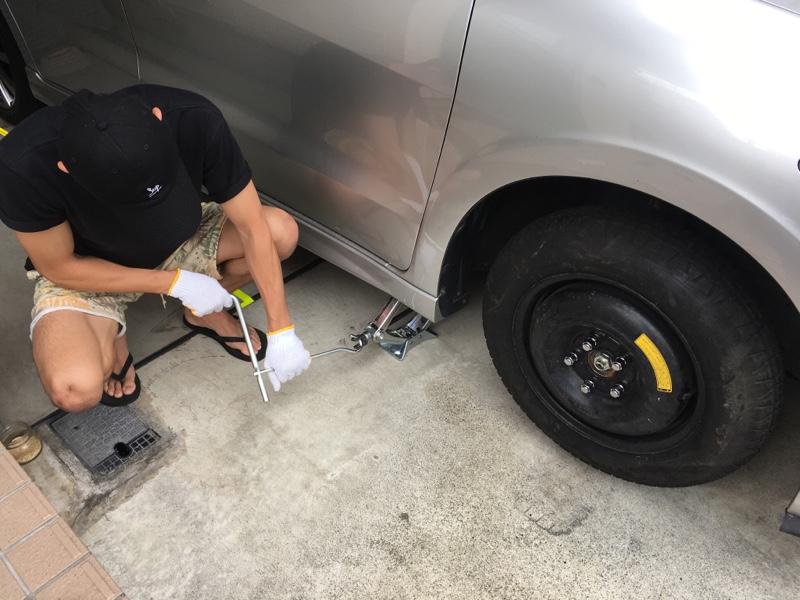 車整備レッスン1