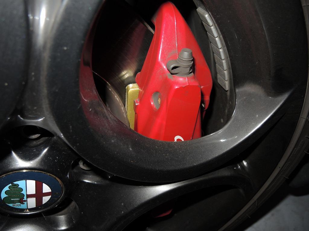 ジュリエッタ ローンチエディション 低ダストブレーキパッドに交換!
