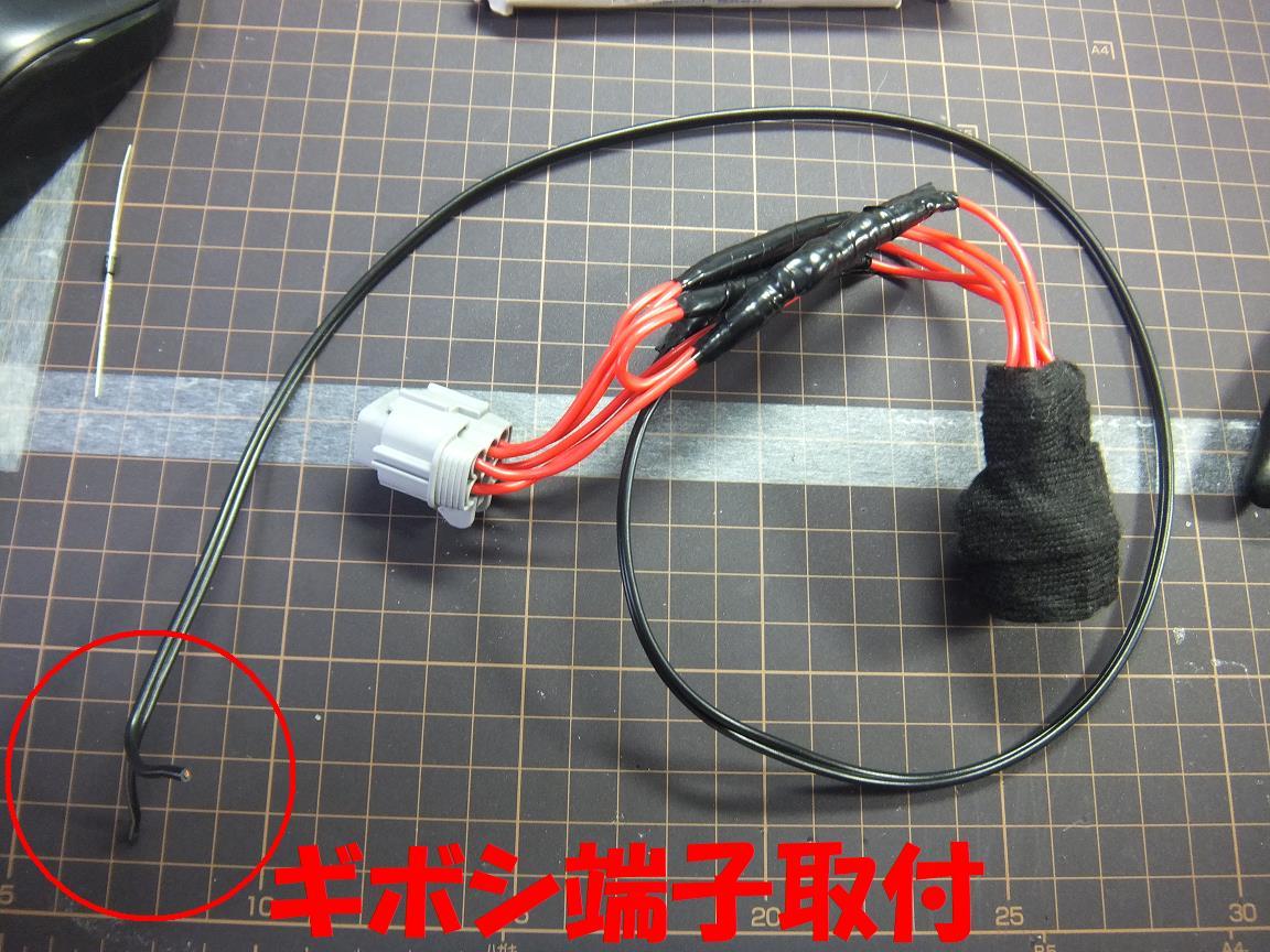 【C27】テールランプ連動LED追加