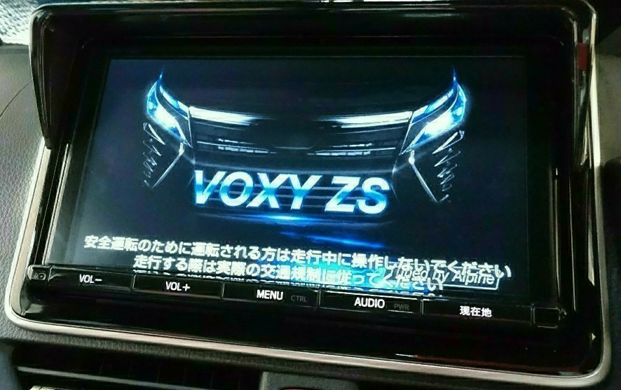 トヨタ純正ナビ NSZT-Y66T オープニング変更