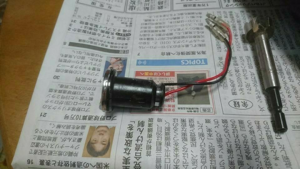 スマホ充電用USB取り付け①