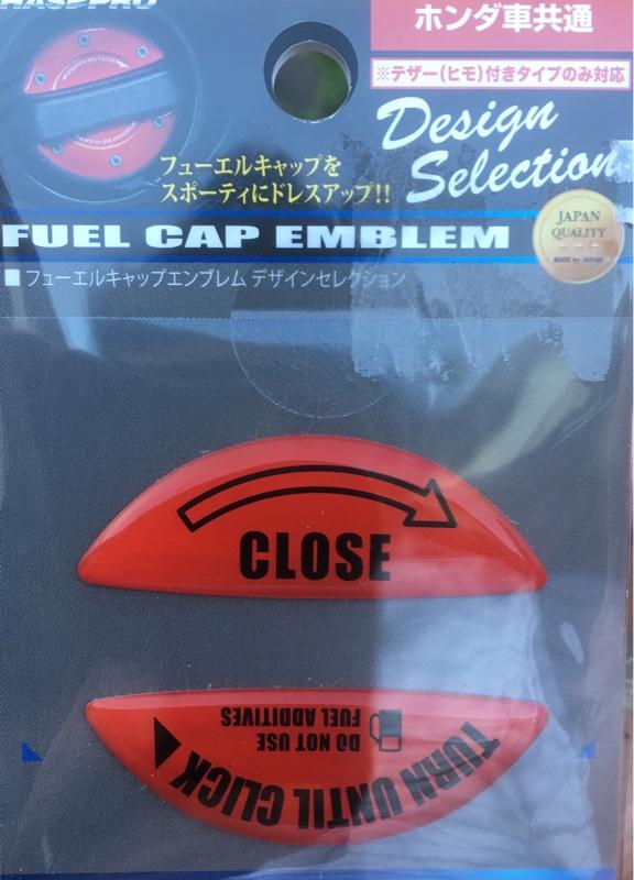 FUEL CAP EMBLEM 貼り付け