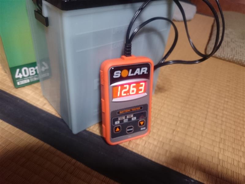 鉛蓄電池体力測定